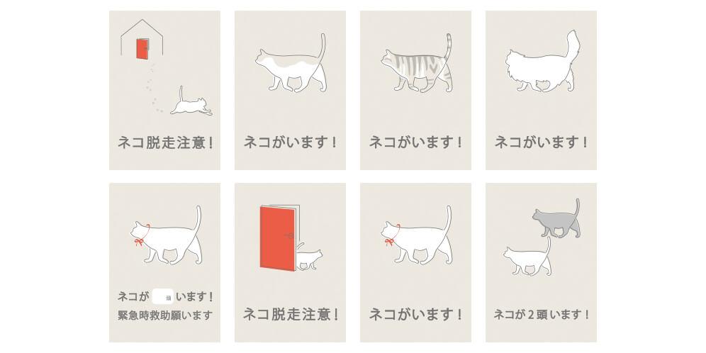 日本語で分かりやすい猫の警告サイン