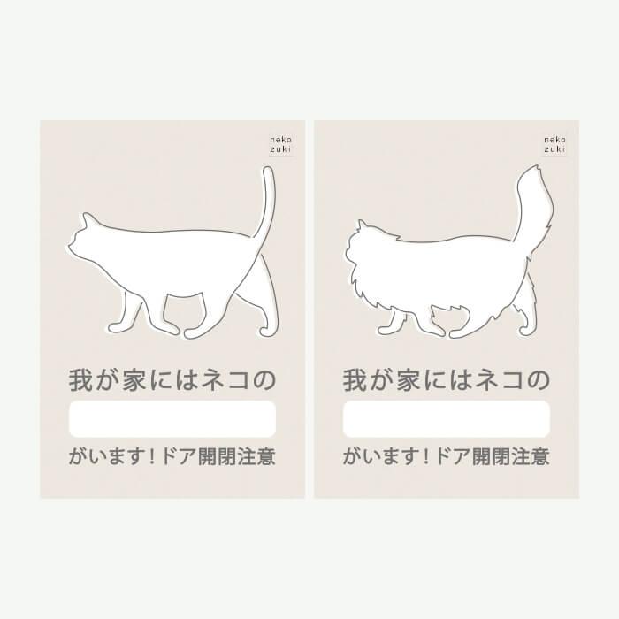 猫の塗り絵ができるシール