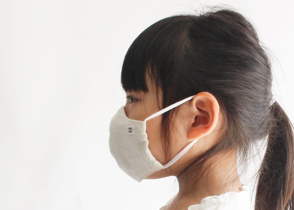 飼い主さん用の日本製洗えるマスク