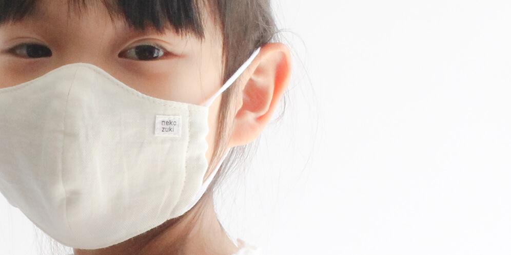 痛くならないマスク専用ゴム