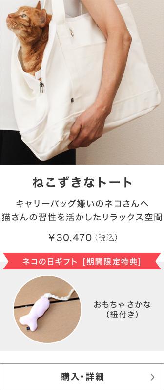グッドデザイン賞受賞ペットキャリー