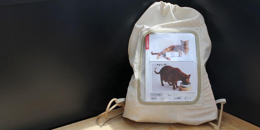 猫専用防災セット